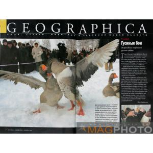 """National geographic"" Россия."